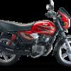 موتورسیکلت TVS مدل HLX 150 cc